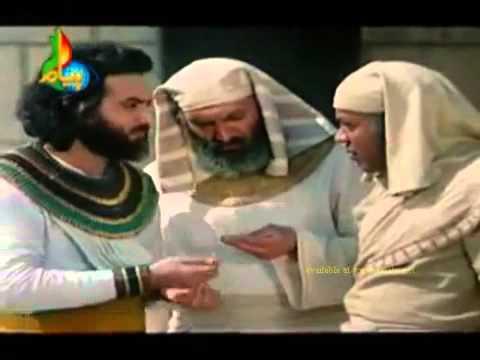 Hazrat Yousuf ( Joseph ) A S MOVIE IN URDU -  PART 33