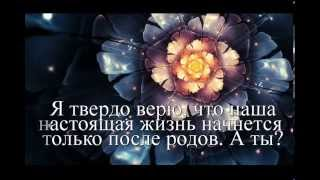 Вера  Притча