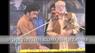 Zakir Shafqat Mohsin Kazmi - Gujrat, Pakistan - 30/3/2012