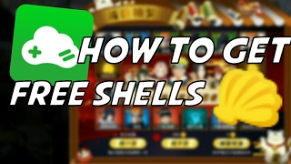 How To Get Free Shells In Gloud Games For Free (2017)