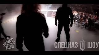Тинькофф Арена СпецНаз Шоу задержали ведущего Special forces in Russia SWAT show