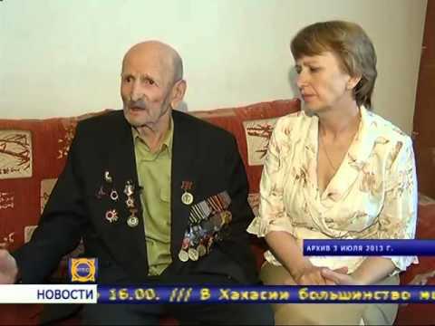 Ушёл из жизни ветеран ВОВ, полный кавалер ордена Славы Михаил Степанович Побызаков
