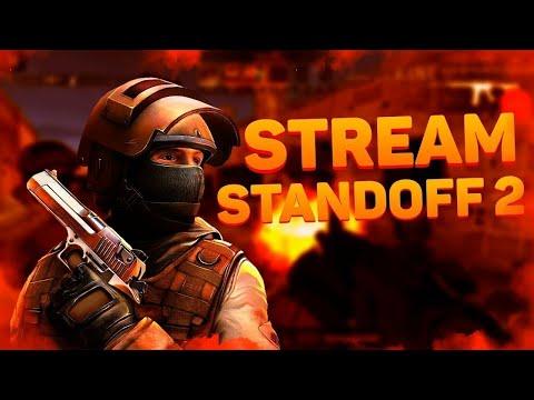 Нарезка крутых килов в Standoff 2|гонка вооружений