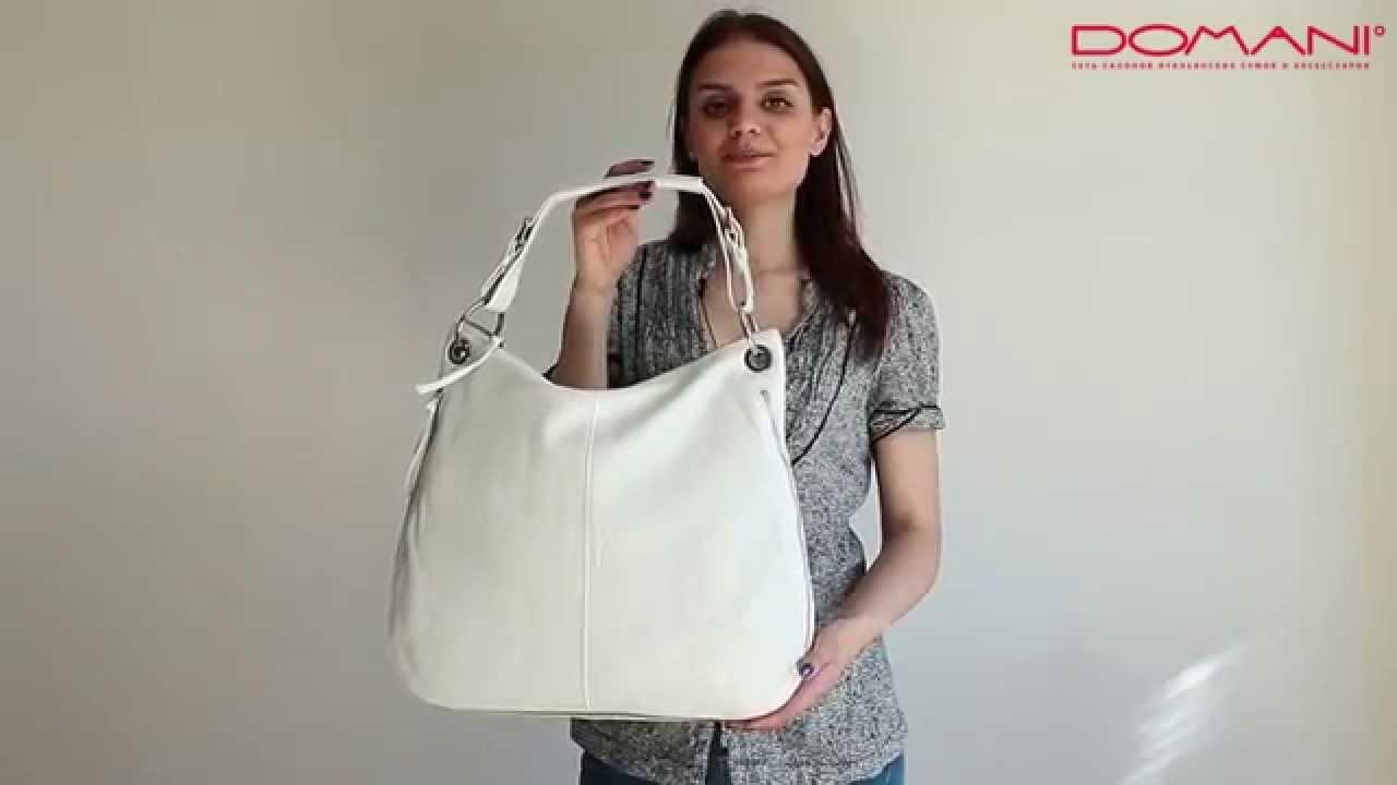175c3aa946f8 Nannini/ Итальянские сумки в интернет-магазине Domani/ Обзоры брендовых  сумок