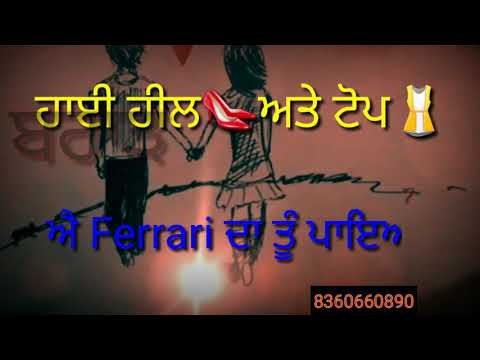 Full ਸਿਰਾ video - deed da nasha-...