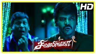 Shivalinga Movie Scenes | Raghava realises Rithika is possessed | Vadivelu | Shakti | Urvashi