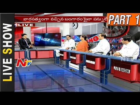 Will Central Govt Take any Further Actions on Gold? || Live Show || Part 1 || NTV