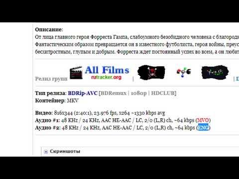 Как скачать фильм на английском языке