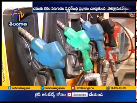 FICCI, ASSOCHAM Call for Urgent Excise Duty Cut on Fuel