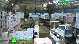 Кровавый край: Тува стала первой по убийствам в России