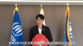 난민구호 활동으로 존경받고 있는 배우 정우성 소생에 참여! 국민 동참 호소, 정세진 아나운서, 이재정 의원 지명
