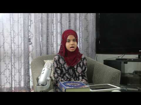 Surat Al-Mulk Recited By Hafiza Maryam Masud