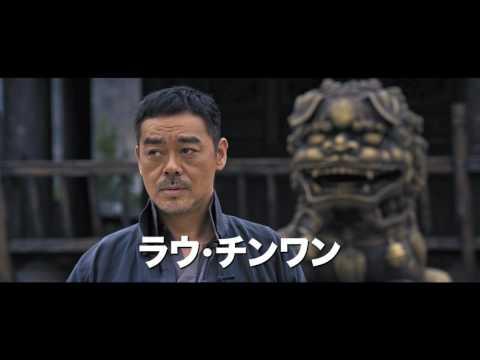 「コール・オブ・ヒーローズ/武勇伝」予告編