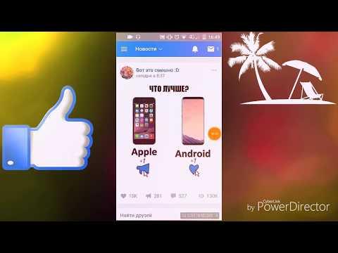 кино и видео приложение