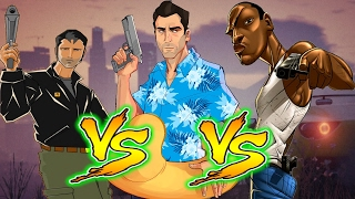 Какая из GTA вселенной 3D круче? [Gta3 vs Vice City vs San Andreas]