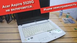 видео Ремонт ноутбука ACER TravelMate 5520G