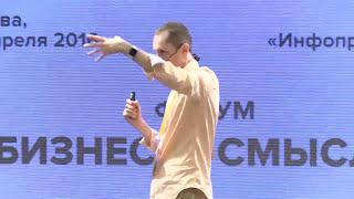 видео Полезный бизнес форум