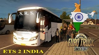 ETS 2 India mod and india map mod