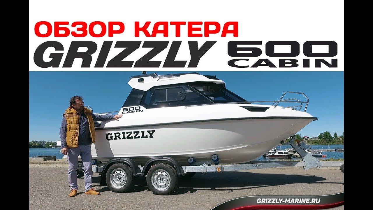 обзор лодки гризли