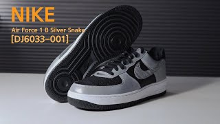 Nike Air Force 1 B Silver Snak…