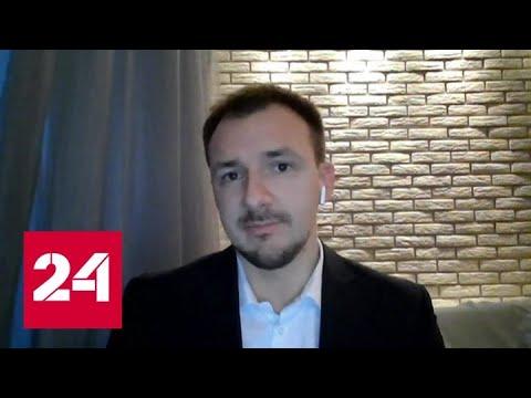 Курс дня. Нефть и бизнес на пороге революционных изменений - Россия 24