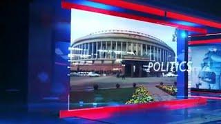 Current Affairs English : PM Modi launched Sampoorna Bima Gram Yojana