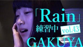 楽屋での日常をお届けします。 「Rain」を練習する様子です。 アイドル...