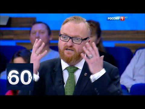 Виталий Милонов об абортах