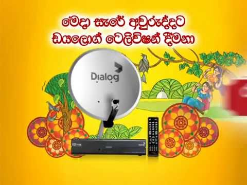 Download Dialog Television Seasonal Offer All Channels Free
