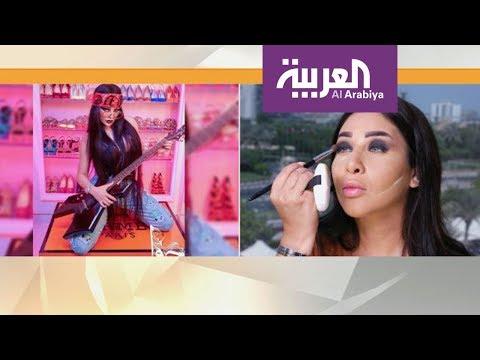 صباح العربية | إطلالة الفنانة هيفاء وهبي بماكياج مستوحى من نمط الروك