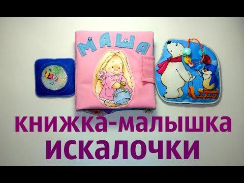 Подготовка детей к обучению в начальной школе Дошкольное