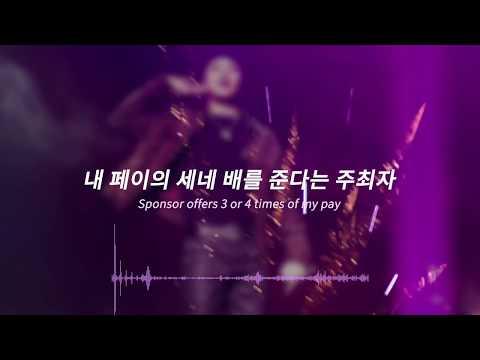 Download musik BewhY - Bichael Yackson (한국어, 영어 가사/자막) Mp3 terbaru