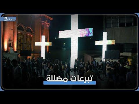منظمة فرنسية على علاقة بالنازية الجديدة. دعمت ميليشيا أسد وأسهمت بقتل السوريين بحجة حماية المسيحيين