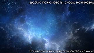 Star Wolves 3: Civil War (часть 4)
