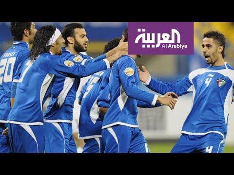 نشرة الرابعة .. رفع الإيقاف عن كرة القدم الكويتية  - 15:21-2017 / 12 / 6