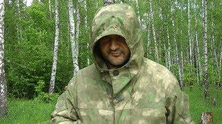 Костюм «Горка-3» A-Tacs FG улучшенный. Сделано в России!