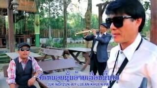 Sukan Suliyavong ເມັຍສິບຕຼີTS Studio karaoke