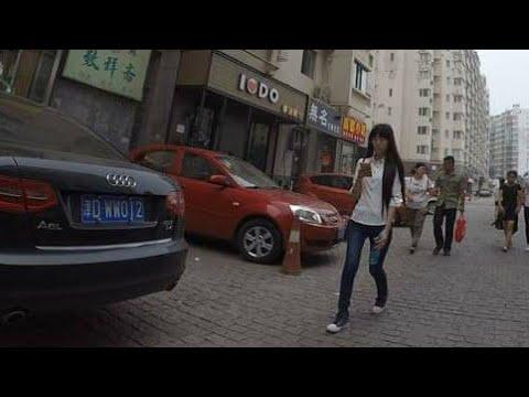 Tianjin outskirts, China