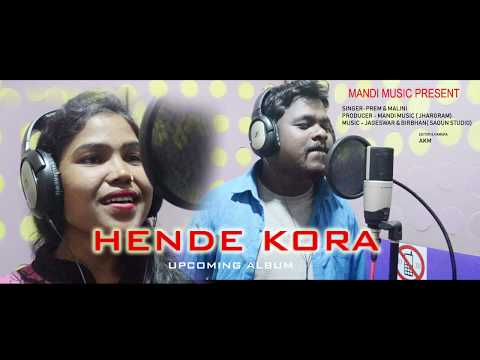 HENDE KORA SANTALI STUDIO VERSION