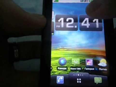 Прокачай свой телефон LG KP500