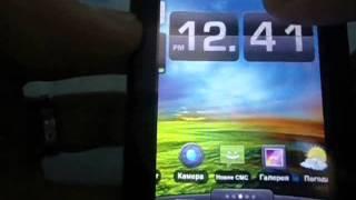 Прокачай свой телефон LG KP500(Всем привет вот решил выложить видео своей новой темы для телефона KP 500 (501502 также раб.стол подходит для..., 2011-08-24T09:34:03.000Z)