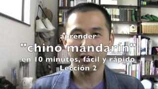 """Aprender chino mandarín Lección 2: """"¡Por favor, no haga...!"""" en chino mandarín"""