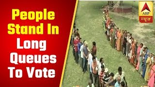People Stand In Long Queues To Vote In Bihar's Araria | ABP News