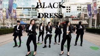 [KPOP IN PUBLIC VANCOUVER] CLC (씨엘씨): BLACK DRESS Dance Cover[K-CITY]