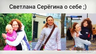 Мастер класс №1  Польский за месяц без домашки!