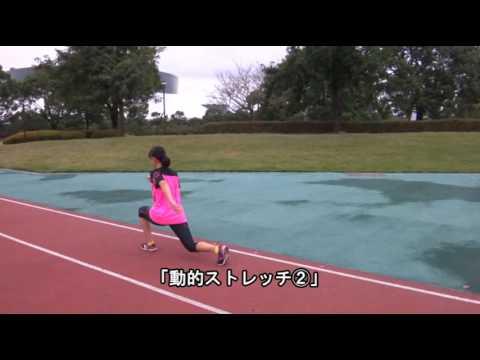 速く走る練習法はこれだ!
