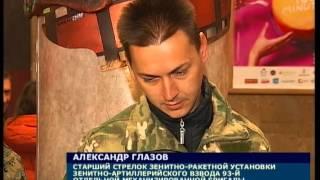 Сегодня запорожская молодежь на уроке мужества общалась с бойцами из АТО