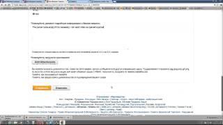 Как быть если пришла пустая посылка с aliexpress.com(Пришла пустая посылка из Китая как выставить претензию., 2014-08-06T10:09:20.000Z)