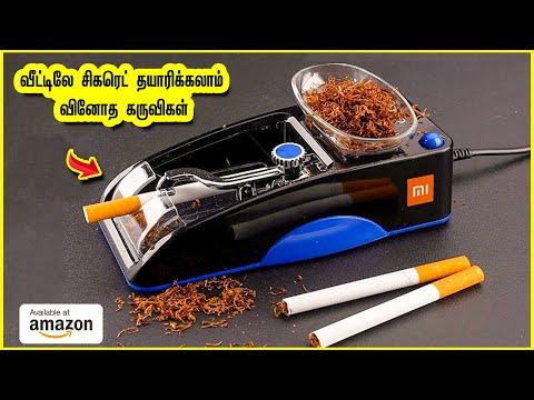 அமேசானில் கிடைக்கும் வினோதம் நிறைந்த பயனுள்ள 5 கருவிகள் |5  Gadgets Available In Amazon And Banggood