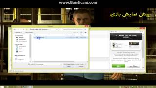 how to download and install Prison Break The Conspiracy PC 100%work